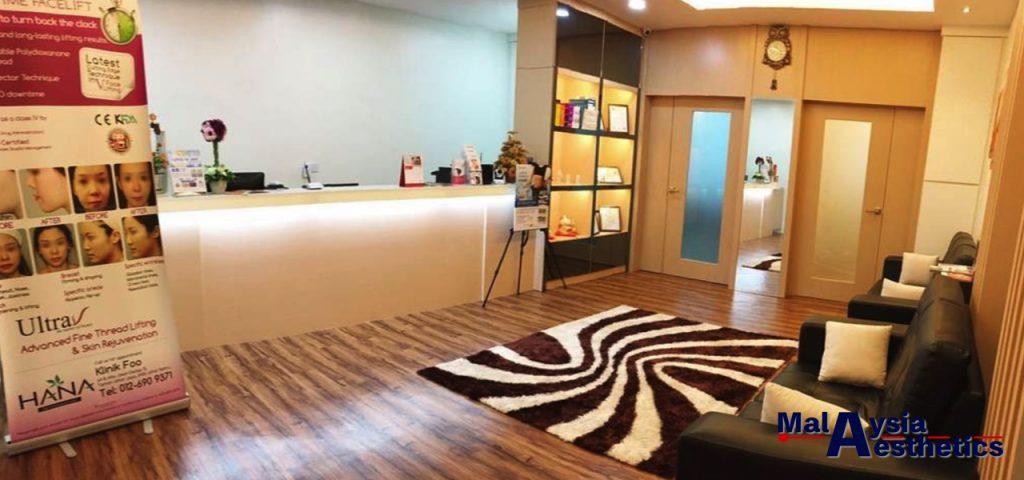 Top Aesthetic Clinic Johor Bahru 13